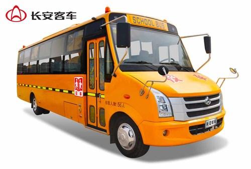 长安校车 5.1米 - 19座 幼儿校车 (汽油)