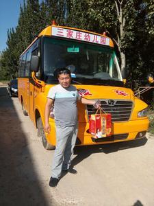 少林校车|幼儿园校车